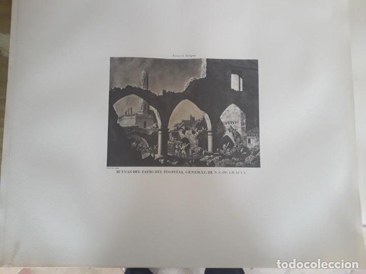 GRABADO RUINAS DE ZARAGOZA. PATIO DEL HOSPITAL DE NUESTRA SEÑORA DE GRACIA. 57 CM POR 48 CM.1975 (Arte - Grabados - Contemporáneos siglo XX)