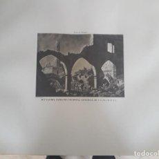 Arte: GRABADO RUINAS DE ZARAGOZA. PATIO DEL HOSPITAL DE NUESTRA SEÑORA DE GRACIA. 57 CM POR 48 CM.1975. Lote 219448638