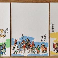 Arte: MAGISTRAL TRÍPTICO GRABADO JAPONÉS ORIGINAL, MUY BUEN ESTADO, TÍPICA CELEBRACIÓN JAPONESA. Lote 219836108