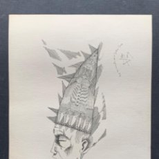 Arte: EN HOMENAJE JOAN PONÇ, GRABADO, 31 DE 250, FIRMA ORIGINAL, GALERIA RENÉ METRÁS 1965. Lote 220501296