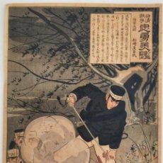 Arte: EXCELENTE GRABADO ORIGINAL JAPONÉS DEL SIGLO XIX DEL MAESTRO MISAKU, RETRATO DE UN GUERRERO HERIDO. Lote 221098452