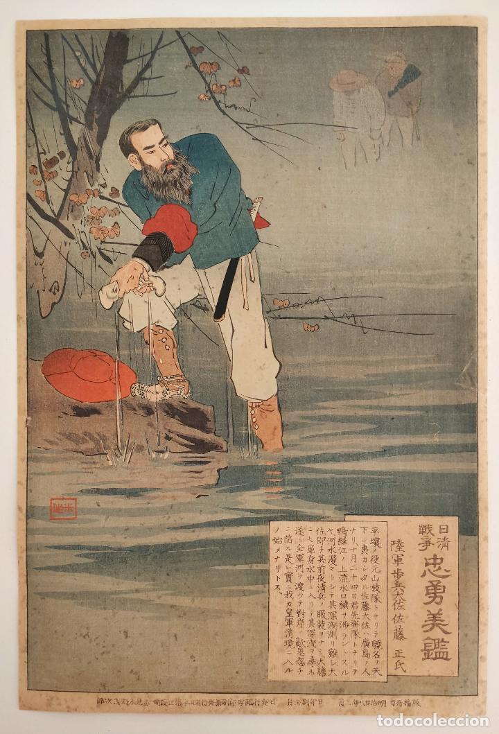 EXCELENTE GRABADO ORIGINAL JAPONÉS DEL SIGLO XIX DEL MAESTRO MISAKU, RETRATO DE UN GUERRERO (Arte - Grabados - Modernos siglo XIX)