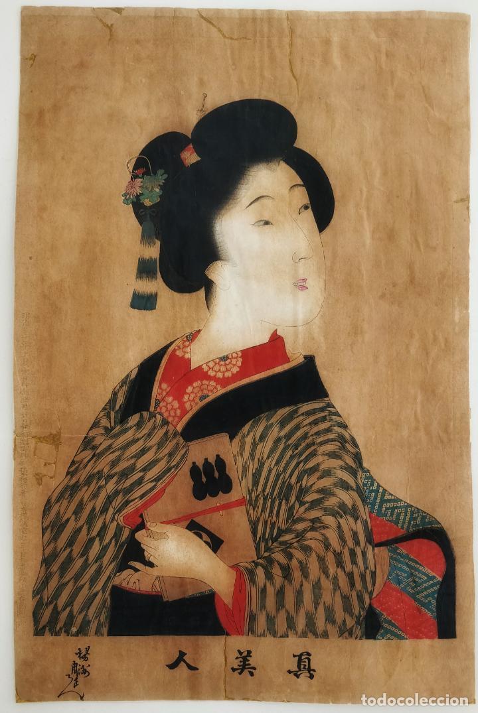 ANTIGUO GRABADO JAPONÉS ORIGINAL DEL MAESTRO TOYOHARA KUNICHIKA, RETRATO DE UNA GEISHA, CIRCA 1860 (Arte - Grabados - Modernos siglo XIX)