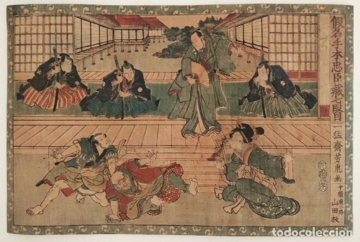 EXCELENTE GRABADO ORIGINAL JAPONES DEL SIGLO XIX DEL MAESTRO YOSHITORA, GUERREROS SAMURAI Y GEISHAS (Arte - Grabados - Modernos siglo XIX)