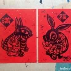 Arte: DOS ESTAMPACIONES CHINAS. Lote 221658081
