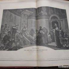 Arte: INOCENCIO III APRUEBA Y CONFIRMA LAS REGLAS DE SAN FRANCISCO Y SAN BENITO 1886 LA HORMIGA DE ORO. Lote 221860730