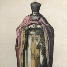 Arte: GRABADO ORIGINAL SIGO XVIII COLOREADO A MANO. EL PA PAS DE LA IGLESIA GRIEGA.. Lote 221920386