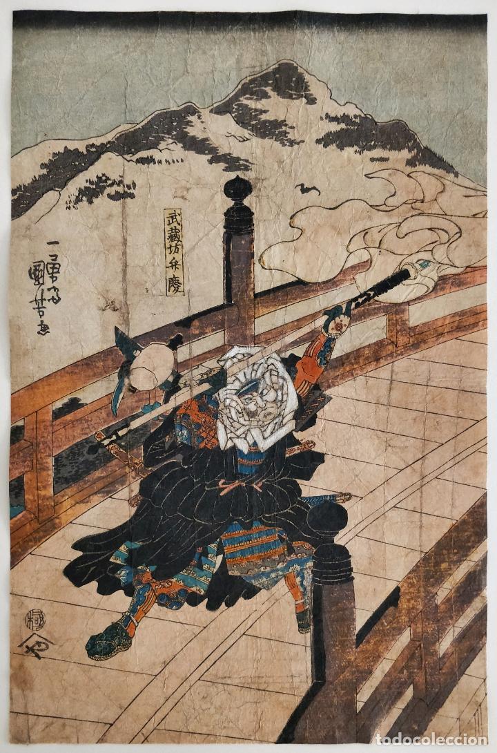 MAGISTRAL GRABADO JAPONÉS ORIGINAL MAESTRO UTAGAWA YOSHIIKU GUERRERO RONIN SAMURAI CIRCA 1850 KATANA (Arte - Grabados - Modernos siglo XIX)