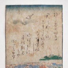 Arte: BONITO GRABADO JAPONÉS ORIGINAL, XILOGRAFÍA, PAISAJE POBLADO MARITIMO, CIRCA 1850, ESCUELA HIROSHIGE. Lote 222017408