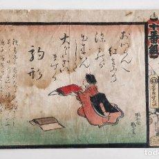 Arte: BONITO GRABADO JAPONÉS ORIGINAL, XILOGRAFÍA, RETRATO DE UNA GEISHA OFRECIENDO UN LIBRO, CIRCA 1820. Lote 222018505