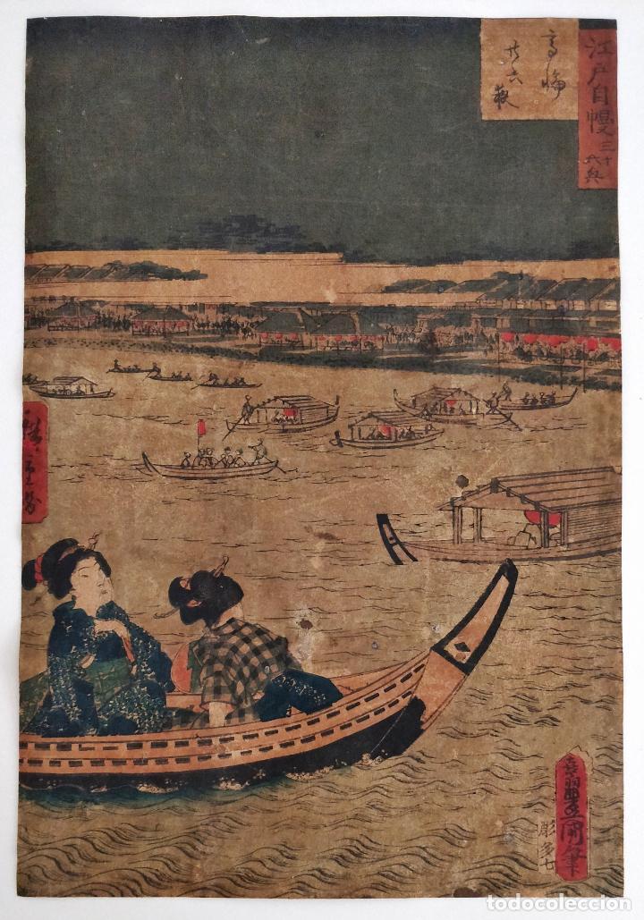 MAGISTRAL GRABADO JAPONÉS DEL MAESTRO HIROSHIGE I, CIRCA 1825, GRAN CALIDAD RARO, RETRATO GEISHAS (Arte - Grabados - Modernos siglo XIX)