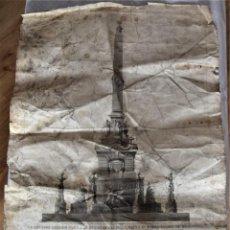 Arte: CENOTAFIO ERIGIDO EXEQUIAS REINA MARIA ISABEL DE BRAGANZA, TAMAÑO 61 X 84 - GRABADO FRANCISCO JORDÁN. Lote 222031625