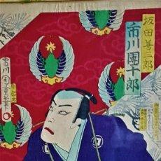 Arte: XILOGRAFIA JAPONESA COLOREADA , UKIYO-E DEL SIGLO XIX ,SAMURAI 36 X 24 CM.. Lote 222157327