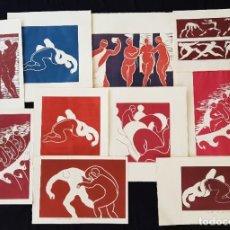 Arte: LOTE REVENDEDORES COLECCION 10 GRABADOS VARIAS TECNICAS KATIA ACÍN MONRÁS HUESCA 1923 PAMPLONA 2004. Lote 222444540