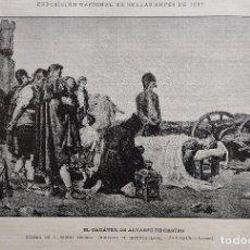 Arte: EL CADAVER DE ALVAREZ DE CASTRO (1887). Lote 222703541