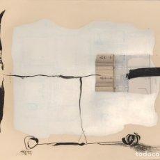 Arte: GRABADO JOSEP MARIA RIERA I ARAGO. Lote 222974605
