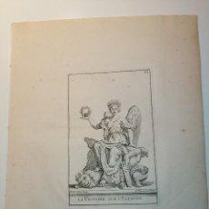 Arte: LA VICTOIRE SUR L'ESPAGNE (VICTORIA SOBRE ESPAÑA) S. THOMASSIN FECIT, FR. GIRARDON SCULP. 1724.. Lote 225145266