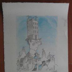 Arte: GRABADO DE GARCÍA NORENTE. Lote 225264576