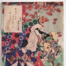 Arte: EXCELENTE GRABADO ORIGINAL DE MAESTRO TOYOKUNI III UTAGAWA 1786-1865, SIGLO XIX, KABUKI DIABLOS. Lote 225322510