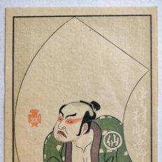 Arte: EXCELENTE GRABADO ORIGINAL JAPONES SIGLO XIX KATSUKAWA SHUNCHO, BUEN ESTADO KABUKI PERSONAJE MALVADO. Lote 228442020