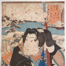 Arte: MAGISTRAL GRABADO JAPONÉS ORIGINAL SIGLO XIX, CIRCA 1840, RETRATO GUERRERO RONIN SAMURAI, KUNIYOSHI. Lote 230807020