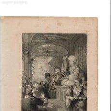 Arte: GRABADO FISHER.COM & SON DE CONSTANTINOPLA 1842. LO PUEDO ENVIAR RESTAURADO SIN MANCHAS 2. Lote 233034990