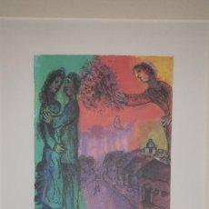 Arte: MARC CHAGALL GRABADO EDICION LIMITADA 1985 23.5 X 19 EDITADA POR SPADEM. Lote 233898095