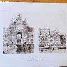 Arte: EXPOSITION DE 1900, BATIMENT DE LA GUERRE ET DE LA MARINE (CONCOURS). DETAILS 1ER. PRIME. 1898 47. Lote 234551865