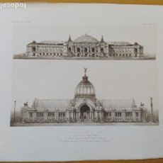 Arte: EXPOSITION DE 1900, CONCOURS DU GRAND PALAIS, 1º FACADE DU PROJET, MR. LOUVET, 1896 32. Lote 234558825