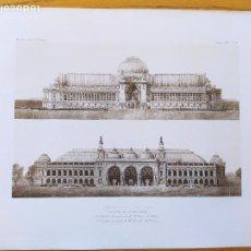 Arte: EXPOSITION DE 1900, CONCOURS DU GRAND PALAIS, 3ER. ET 4E. PRIME, 1896 31. Lote 234559320