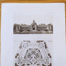 Arte: EXPOSITION DE 1900, CONCOURS DU PETIT PALAIS, PROJET DE MR. GIRAULT, 1ER. PRIME ET EXECUTION,1896 17. Lote 234563030