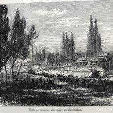 Arte: VISTA PANORÁMICA DE LA CIUDAD DE BURGOS (CASTILLA, ESPAÑA), CIRCA 1870.. Lote 235069345