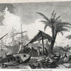 Arte: VISTA DEL PUERTO DE VALENCIA (ESPAÑA): BARCOS Y GENTE DEL MAR, 1883. BERLEPFCH. Lote 236135050
