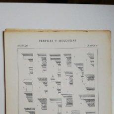 Arte: ANTIGUO GRABADO:PERFILES Y MOLDURAS SIGLO XVI (FRANCISCO I- ENRIQUE II) LÁMINA 10 ED. BAJOT. Lote 236259040