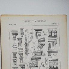 Arte: ANTIGUO GRABADO:PERFILES Y MOLDURAS SIGLO XVI (FRANCISCO I- ENRIQUE II) LÁMINA 11 ED. BAJOT. Lote 236259140
