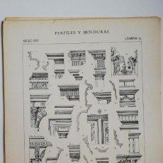 Arte: ANTIGUO GRABADO:PERFILES Y MOLDURAS SIGLO XVI (FRANCISCO I- ENRIQUE II) LÁMINA 13 ED. BAJOT. Lote 236259435