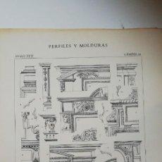 Arte: ANTIGUO GRABADO: ARQUITECTURA :PERFILES Y MOLDURAS SIGLO XVII ( LUIS XIII ) LÁMINA 20. Lote 236261150
