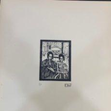 Arte: FRANCISCO BORES (MADRID, 1898 -PARIS, 1972). Lote 237153145