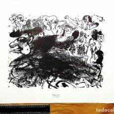 """Arte: BONIFACIO ALFONSO - """"SIN TÍTULO"""" - LÁMINA COLECCIÓN """"ARTE Y TRABAJO"""" - MINISTERIO DE TRABAJO - 1985. Lote 237927875"""