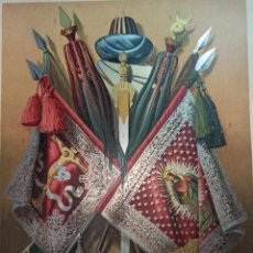Arte: GRABADO CROMOLITOGRAFICO,TROFEO LEPANTO, ORIGINAL, BARCELONA,1879,PUJADAS,PERFECTO. Lote 239492850