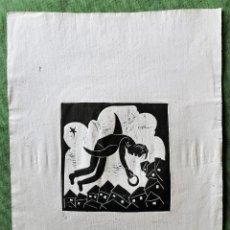 Art: FERRAN ROCA BON. XILOGRAFÍA . AÑO 1969. FIRMADA. Lote 240709170