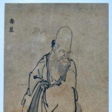 Arte: MAGISTRAL GRABADO JAPONÉS ORIGINAL, FINALES DEL XVIII, ESCUELA HOKUSAI, SUTIL RETRATO DE UN MONJE. Lote 241379905