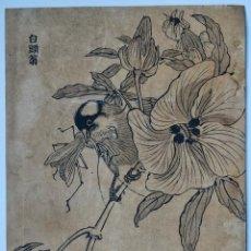 Arte: MAGISTRAL GRABADO JAPONÉS ORIGINAL, FINALES DEL XVIII, ESCUELA HOKUSAI, RARO. Lote 241381150