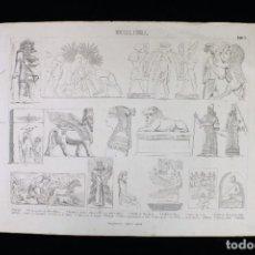 Arte: GRABADO ESCULTURA LÁMINA 1. GRAS Y Cª. 1885. ENGRAVING SCULPTURE PLATE 1. Lote 244024135