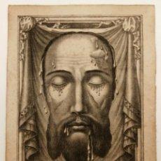Arte: SANTA FAZ IMPRESA SOBRE TELA CON SELLOS Y LACRES DEL VATICANO 1886, (33X24). Lote 244323755
