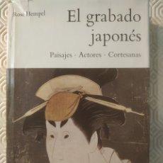 Arte: EL GRABADO JAPONÉS, ED. PAIMON, 1964, 255 PAGINAS. Lote 245629655