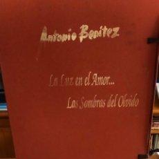 Arte: CHICLANA- CADIZ- ANTONIO BENITEZ- CARPETA GRABADOS - POEMAS- AÑO 1992. Lote 245958390