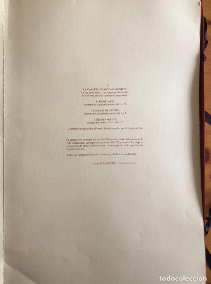 Arte: CHICLANA- CADIZ- ANTONIO BENITEZ- CARPETA GRABADOS - POEMAS- AÑO 1992 - Foto 4 - 245958390