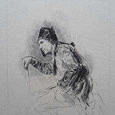 Arte: FORTUNY POR MIGUEL SEGUÍ (BARCELONA 1858-1923) GRABADO EL INVALIDO 12X17 PAPEL 49X38 CENTENARIO 1975. Lote 246188085