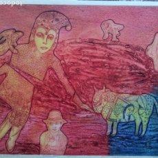 Arte: GRABADO DE EDUARDO GUERRA. Lote 246217265